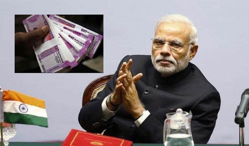 "PM Modi: ""పీఎం మోదీ పంపారు.. డబ్బులు తిరిగిచ్చేదే లేదు"""