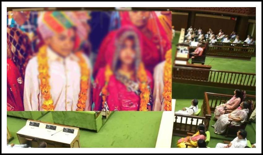 Child marriage : బాల్య వివాహాలను చట్టబద్ధం చేసిన రాజస్థాన్..