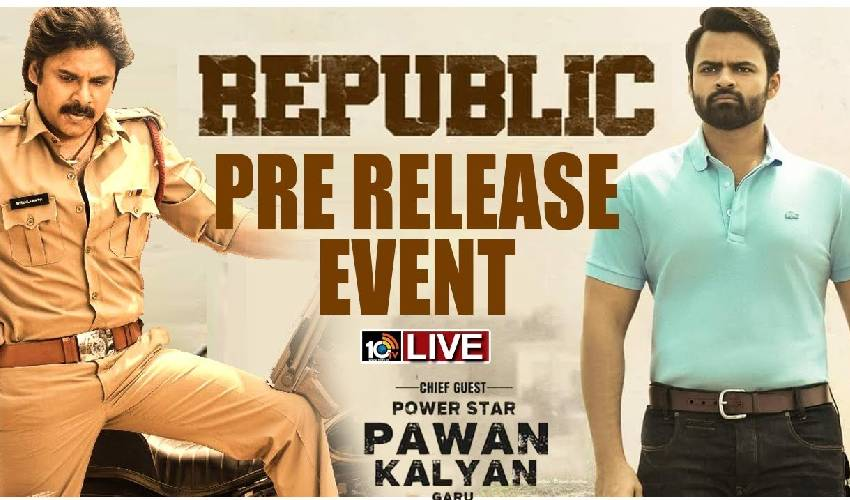 https://10tv.in/exclusive-videos/republic-pre-release-event-live-280921.html
