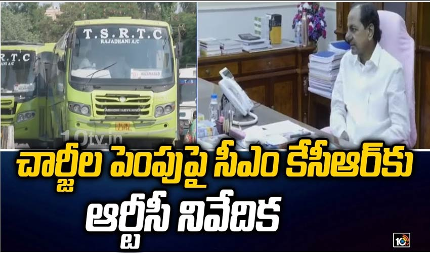 https://10tv.in/exclusive-videos/rtc-report-to-cm-kcr-on-ticket-charges-hike-279263.html