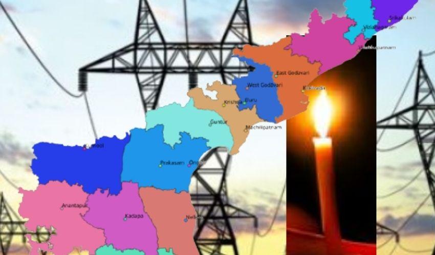 Coal Crisis AP : ఏపీలో కరెంటు కోతలు..టైమింగ్స్ ఇవే