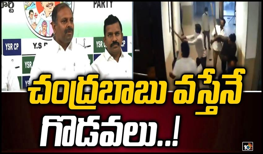 https://10tv.in/exclusive-videos/ap-govt-whip-srikanth-reddy-fires-on-chandrababu-295158.html