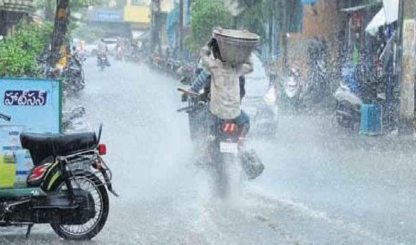 Weather Report For AP : అల్పపీడన ప్రభావంతో వచ్చే 2 రోజులు ఏపీలో భారీ వర్షాలు
