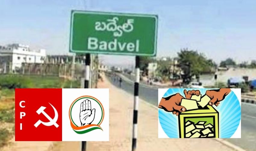 https://10tv.in/andhra-pradesh/the-cpi-support-to-the-congress-party-in-the-badvelu-by-election-in-kadapa-district-297729.html