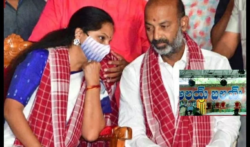 https://10tv.in/telangana/telangana-bjp-chief-bandi-sanjay-mlc-kavitha-attended-the-alai-balai-event-293636.html
