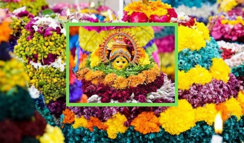 Bathukamma: ప్రకృతిని అరాధించే వేడుక..బతుకమ్మ పండుగ షురూ..