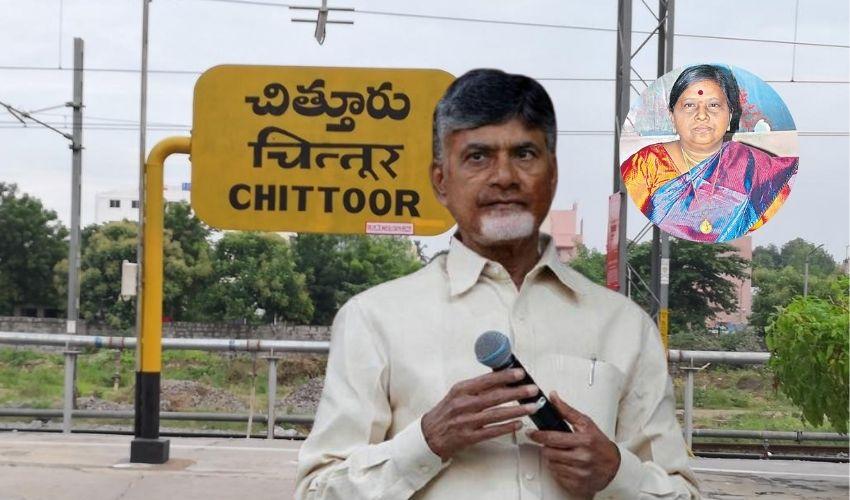 https://10tv.in/andhra-pradesh/former-minister-gummadi-kuthuhalamma-her-son-resigned-from-telugu-desam-party-294385.html