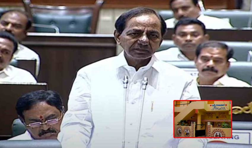 https://10tv.in/telangana/cm-kcr-announced-that-hospitals-for-every-village-in-telangana-287889.html