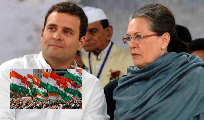 Congress New Chief : కాంగ్రెస్కి కొత్త అధ్యక్షుడు.. 16న కీలక భేటీ