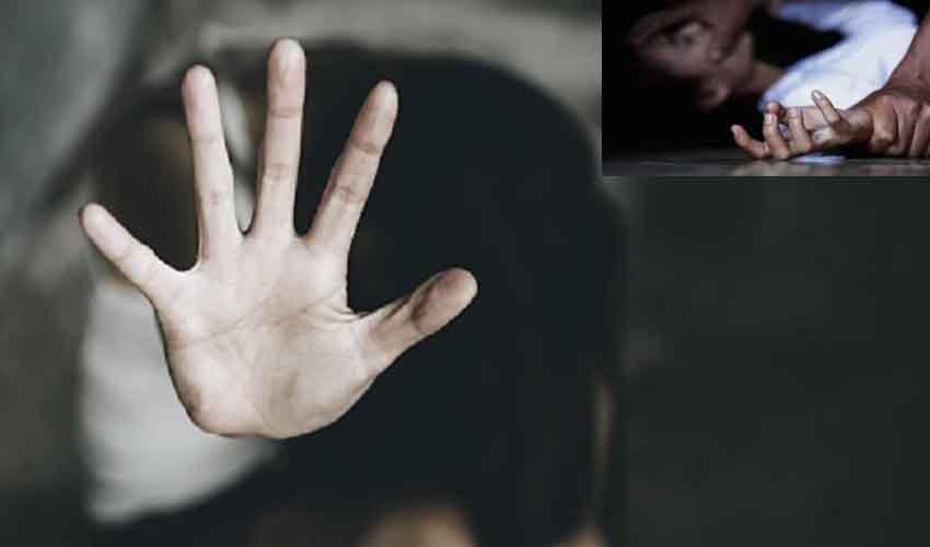 Doctor Rape : దారుణం… బర్త్డే పార్టీకి పిలిచి మహిళా డాక్టర్పై అత్యాచారం