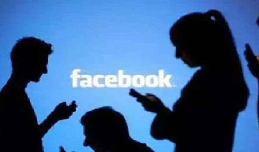 Face Book Friend Cheating : ఫేస్బుక్ లో పరిచయం….రూ. 27లక్షలు దోచేసిన యువతులు