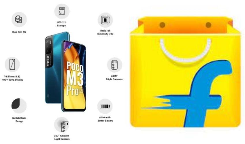 Flipkart Discount Offer: ఫ్లిప్కార్ట్లో డిస్కౌంట్ ఆఫర్.. చౌకగా 5G స్మార్ట్ ఫోన్!