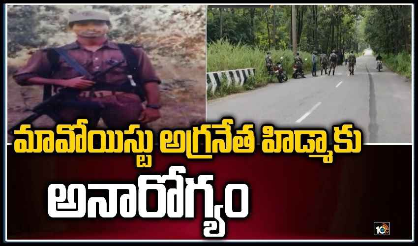 https://10tv.in/videos/maoist-top-leader-hidma-unwell-294313.html