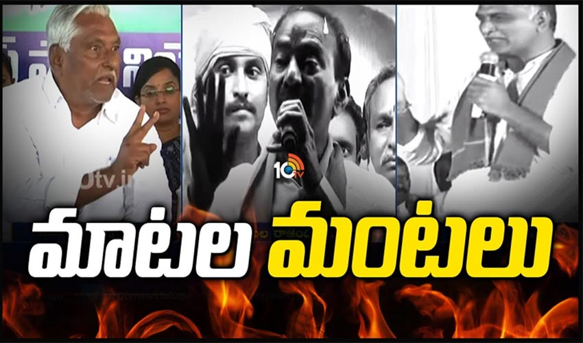 https://10tv.in/exclusive-videos/political-heat-in-huzurabad-by-election-2-298716.html