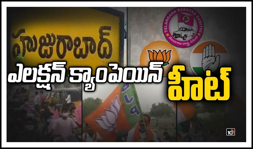 https://10tv.in/exclusive-videos/huzurabad-bypoll-election-campaign-296789.html