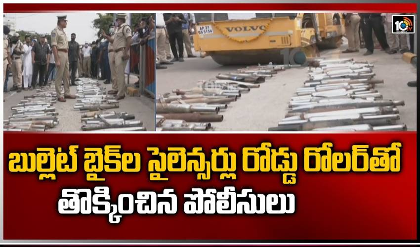 https://10tv.in/videos/hyderabad-police-seized-modified-bike-silencers-294960.html