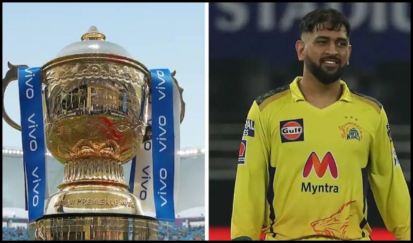 IPL 2021 Final: ఓడి గెలిచింది.. అసలు విజేత కోల్కతానే : ధోనీ ప్రశంస