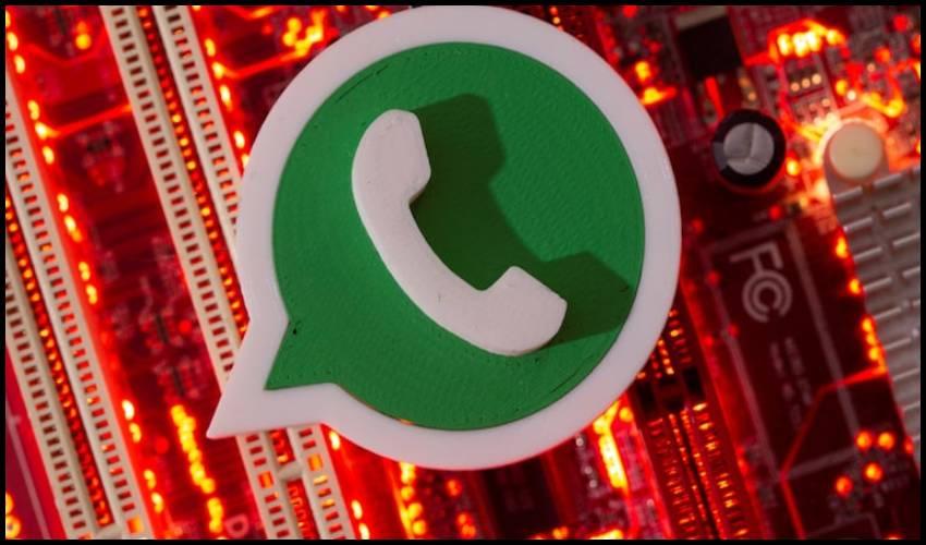 WhatsApp Chats Leak : వాట్సాప్ చాట్ ఎన్క్రిప్టెడ్.. సెలబ్రిటీల చాట్స్ ప్రతిసారీ ఎందుకిలా లీక్ అవుతున్నాయంటే?