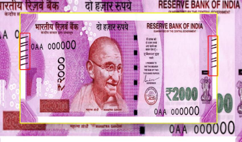 https://10tv.in/national/why-there-is-four-black-line-on-two-thousand-rupees-note-298030.html