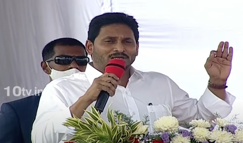 https://10tv.in/andhra-pradesh/cm-ys-jagan-serious-comments-on-tdp-295556.html