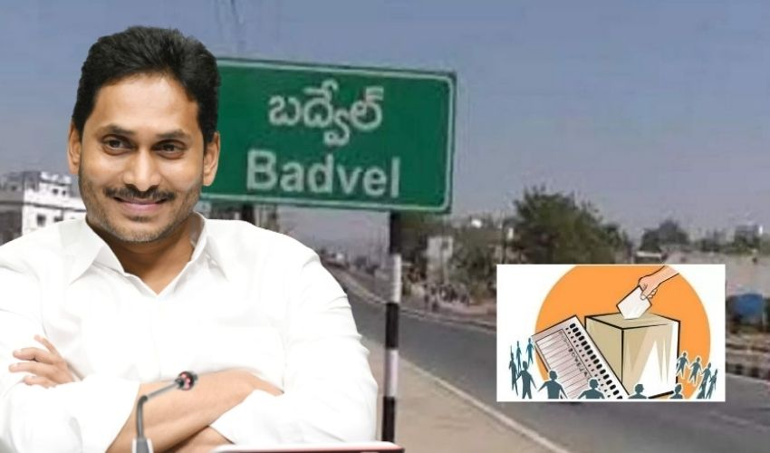 https://10tv.in/andhra-pradesh/cm-jagan-writing-letters-to-budvel-constituency-voters-298119.html