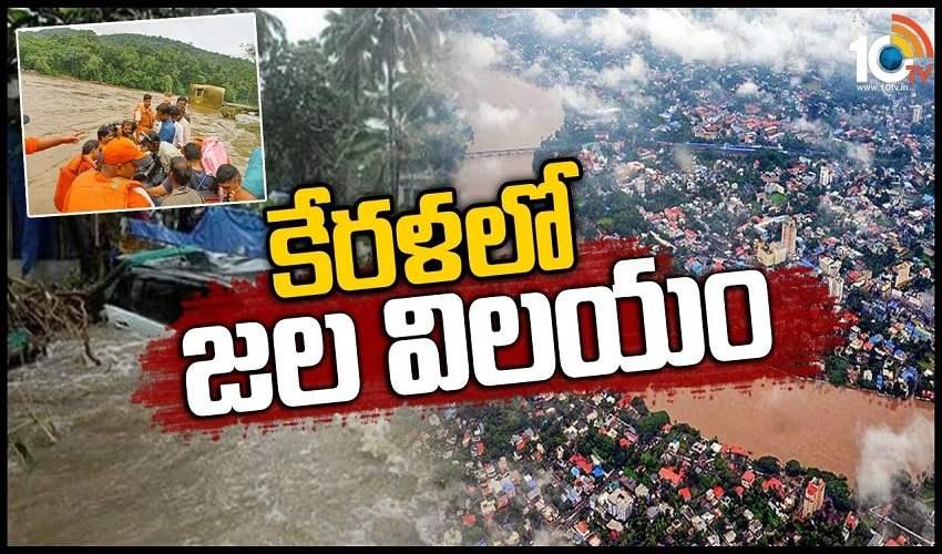 https://10tv.in/videos/heavy-rains-in-kerala-disturbed-public-life-294483.html