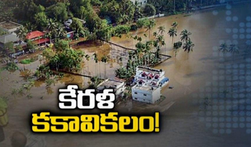 https://10tv.in/videos/heavy-rains-in-kerala-293413.html