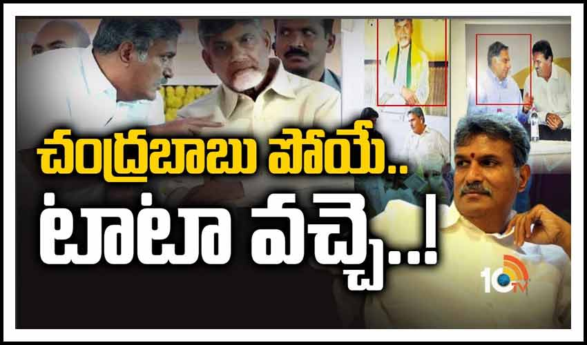 https://10tv.in/exclusive-videos/kesineni-nani-removes-chandrababu-photo-from-office-293898.html