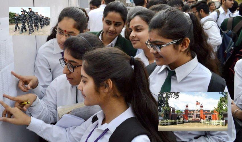 Military Colleges : మిలటరీ కాలేజీల్లో బాలికలకు అడ్మిషన్లు