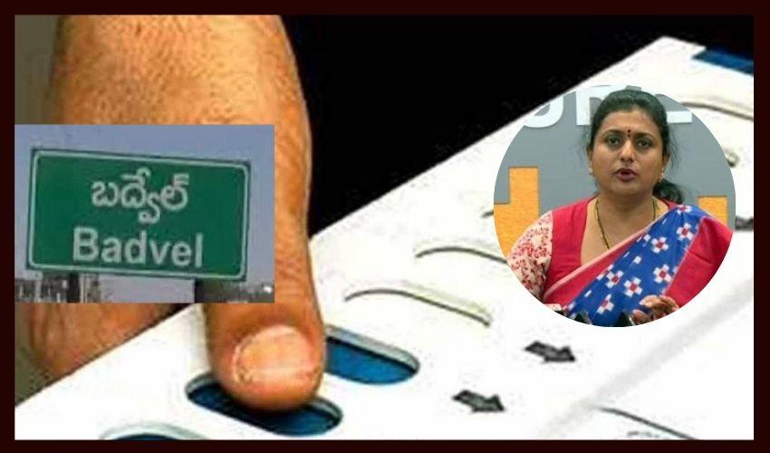 Badvel By-Election : ఏ ఎన్నికలు జరిగినా..వార్ వన్ సైడే
