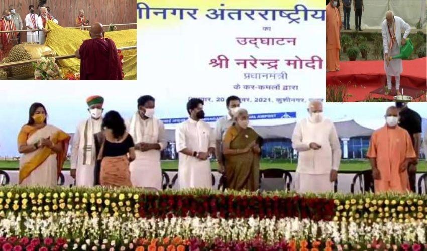 PM Modi : కుషీనగర్ అంతర్జాతీయ విమానాశ్రయాన్ని ప్రారంభించిన మోదీ..బౌద్ధ గురువులకు సన్మానం