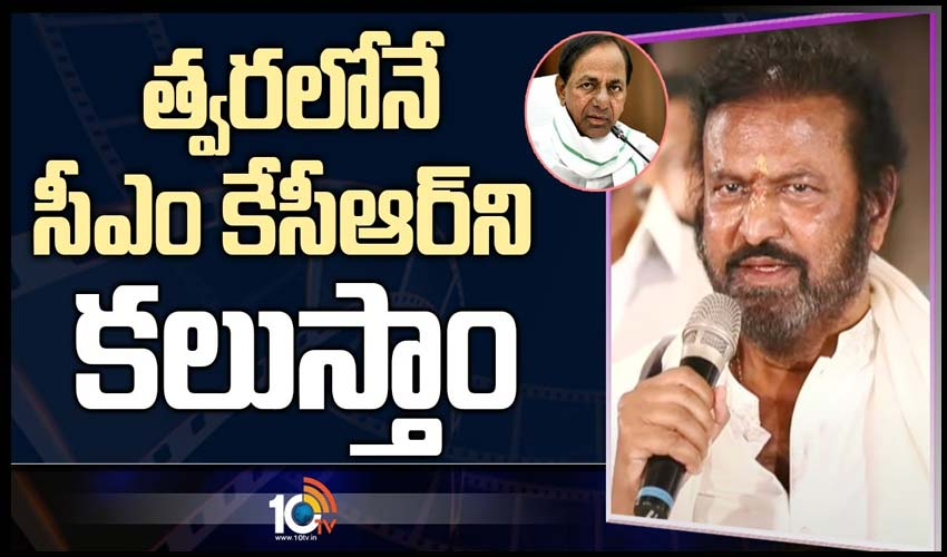 https://10tv.in/exclusive-videos/mohan-babu-about-maa-elections-2-293025.html