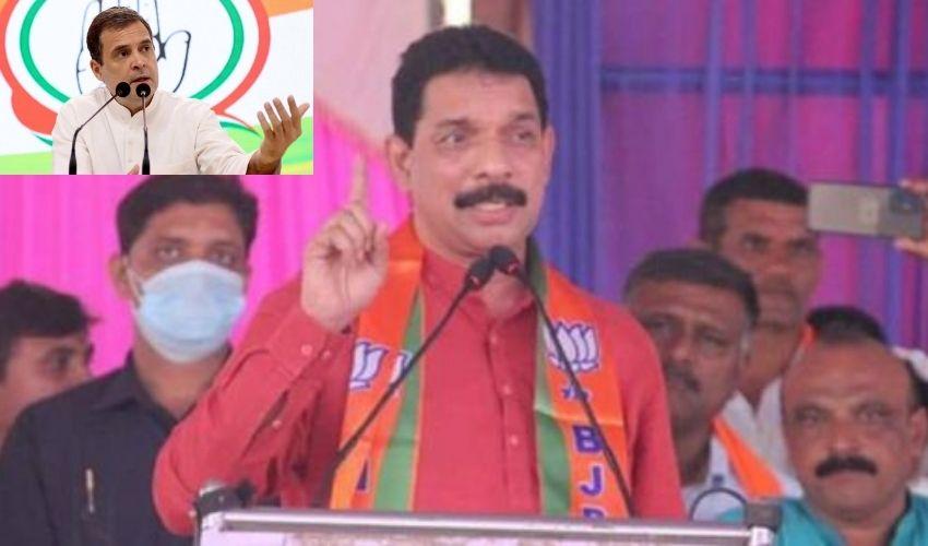 Karnataka BJP Chief : రాహుల్ గాంధీ డ్రగ్స్ బానిస