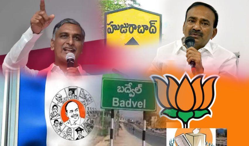 Election Campaign: ముగిసిన ప్రచారం పర్వం.. హుజూరాబాద్, బద్వేల్లో హోరాహోరీ పోటీలు