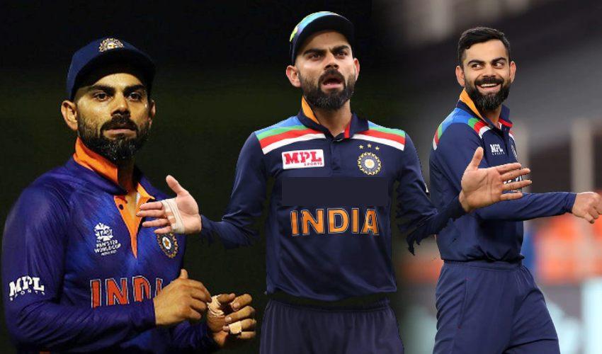 T20 World Cup 2021: విరాట్ కోహ్లీ పేరిట కెప్టెన్ గా నమోదైన చెత్త రికార్డు.., గొప్ప రికార్డు