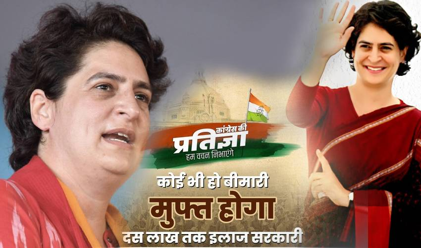 https://10tv.in/national/priyanka-gandhi-promises-free-treatment-up-to-rs-10-lakh-in-up-297835.html