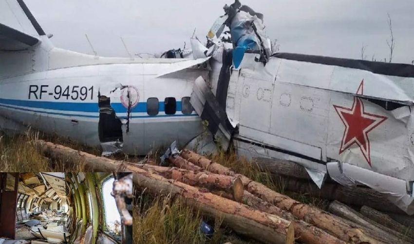 Plane Crash : రష్యాలో కుప్పకూలిన విమానం..16మంది మృతి