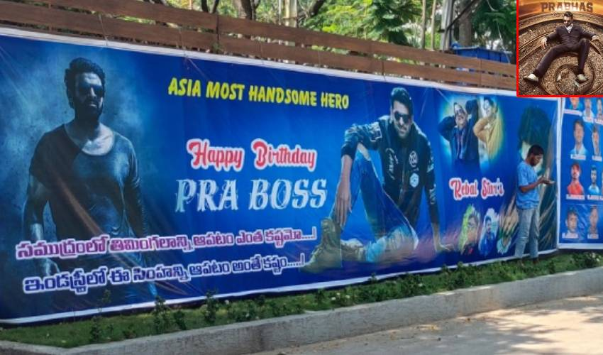 https://10tv.in/movies/fans-birthdaya-banners-at-prabhas-house-295756.html