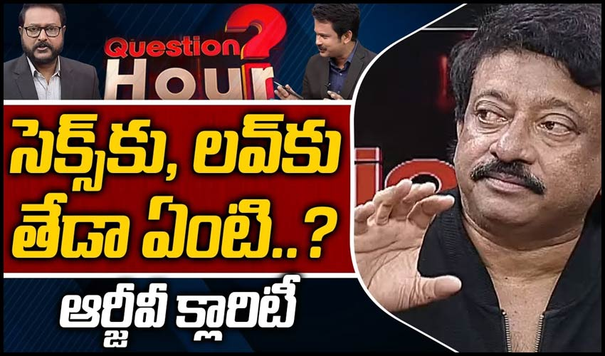 https://10tv.in/exclusive-videos/rgv-exclusive-interview-question-hour-297703.html