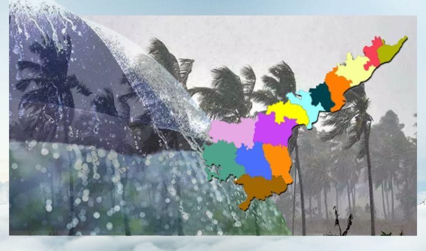 AP Weather : ఉత్తరాంధ్రకు భారీ వర్ష సూచన