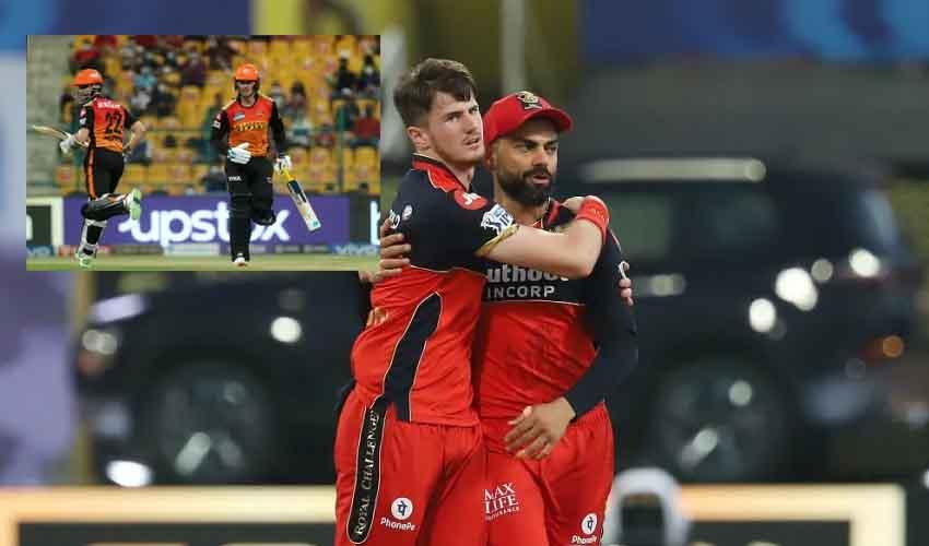 https://10tv.in/sports/ipl-2021-srh-vs-rcb-bangalore-target-142-287410.html