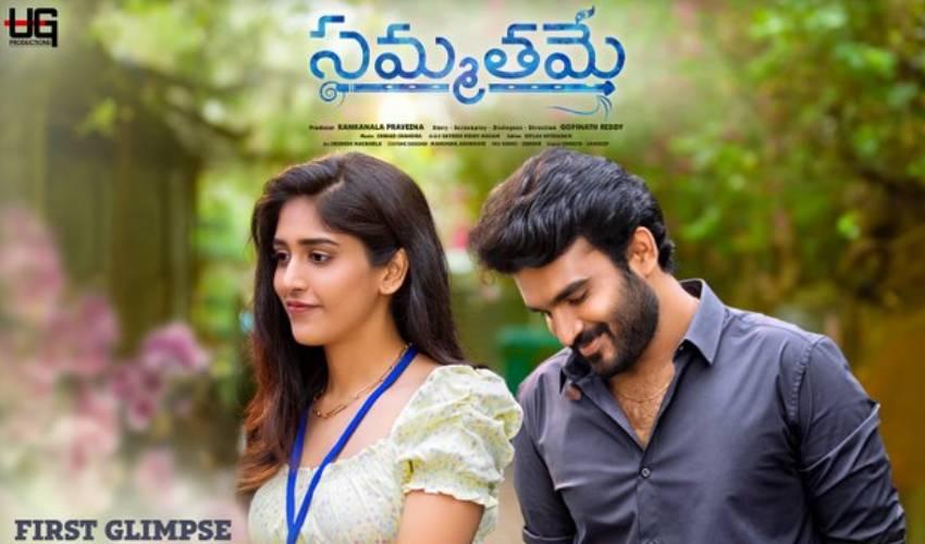 https://10tv.in/movies/kiran-abbavaram-sammathame-first-glimpse-295626.html