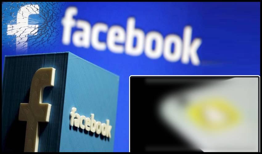 Facebook outage : ఫేస్బుక్ డౌన్.. ఆ యాప్కు బాగా కలిసొచ్చింది..!