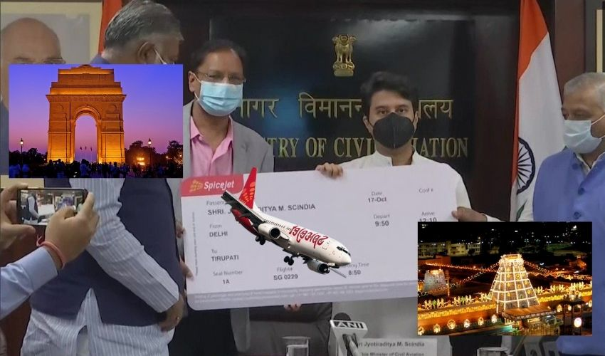 https://10tv.in/andhra-pradesh/spicejet-flight-between-delhi-and-tirupati-293678.html