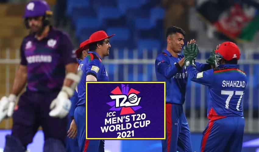 T20 World Cup 2021 : 130 పరుగుల భారీ తేడాతో అప్ఘానిస్తాన్ ఘన విజయం
