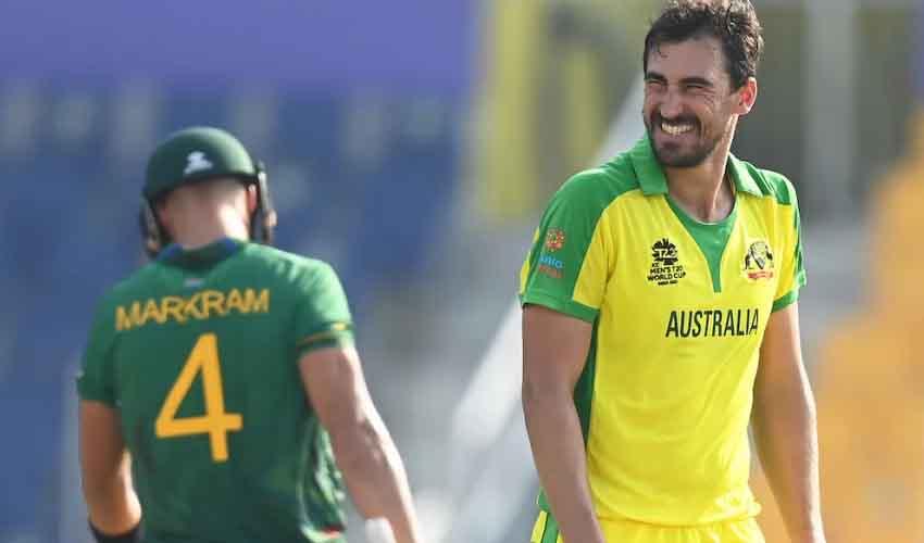 T20 World Cup : ఆస్ట్రేలియా ముందు స్వల్ప లక్ష్యం