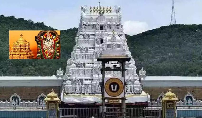 https://10tv.in/andhra-pradesh/tirumala-srivari-special-darshan-tickets-released-from-today-296158.html