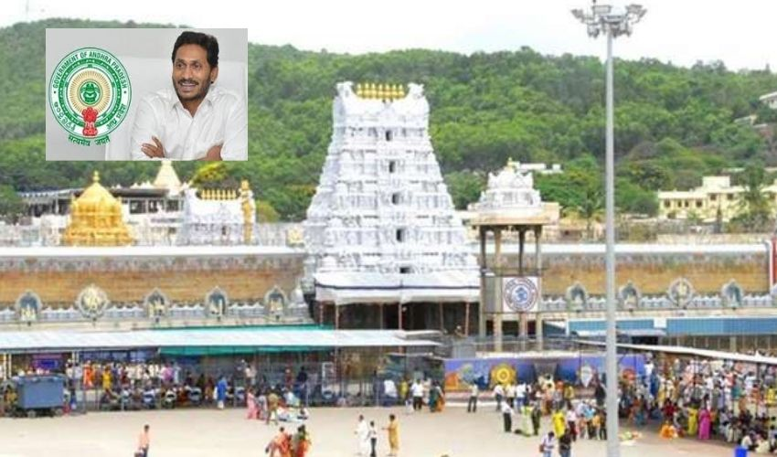 https://10tv.in/andhra-pradesh/the-ap-government-is-likely-to-amend-the-law-for-the-appointment-of-special-invitees-in-the-ttd-298386.html