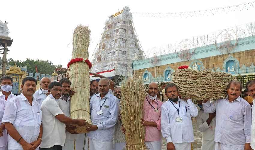 Tirumala Brahmotsavam : శ్రీవారి బ్రహ్మోత్సవాల దర్భ చాప, తాడు ఊరేగింపు