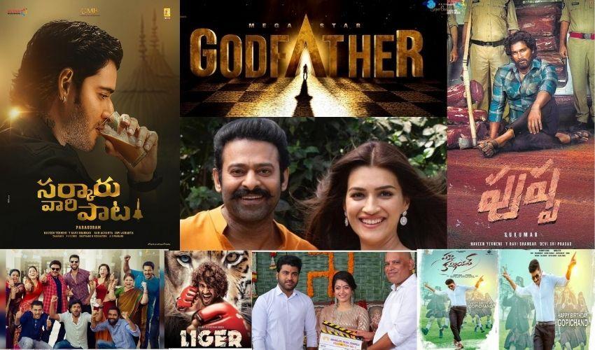 Telugu Film Shootings: ఏ సినిమా ఎక్కడ షూటింగ్ జరుగుతుందంటే?